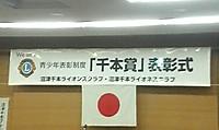 P1000106