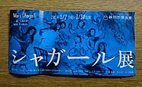Sdsc00324