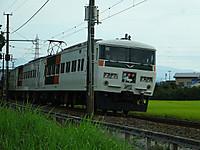 Sdsc04254