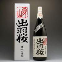 Dewazakura0009