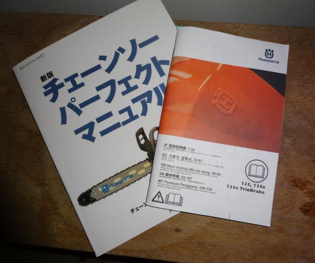 Sdsc05541