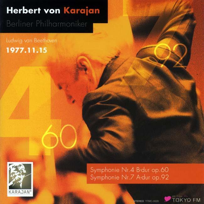 Karajan_02