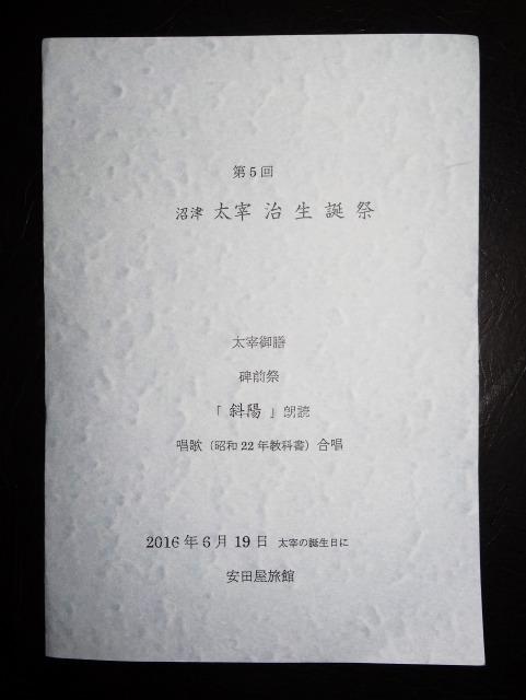 Sdsc05949